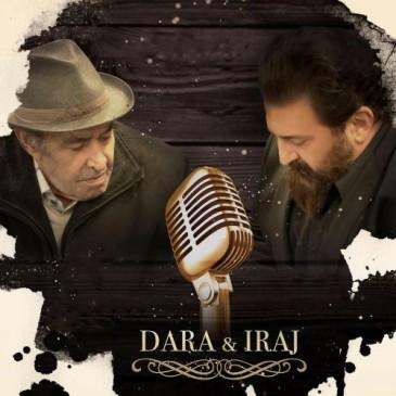 دانلود موزیک ویدیو دارا و ایرج خواجه امیری به نام خیال کردی