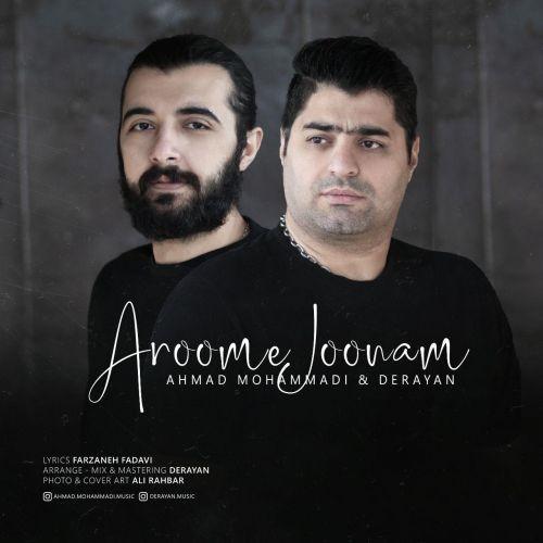 دانلود آهنگ احمد محمدی و درایان به نام آروم جونم