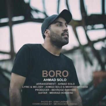 دانلود آهنگ احمد سلو به نام برو