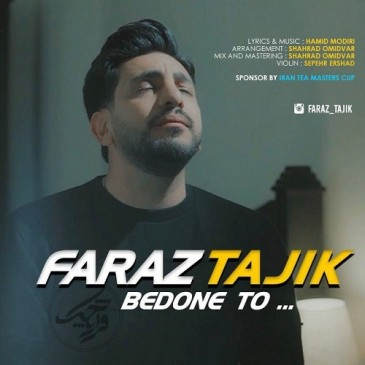 دانلود موزیک ویدیو فراز تاجیک به نام بدون تو