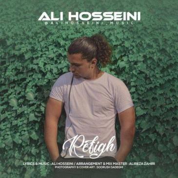دانلود آهنگ علی حسینی به نام رفیق