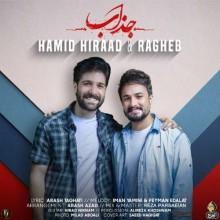 Hamid Hirad ft Ragheb