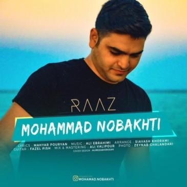 دانلود آهنگ محمد نوبختی به نام راز