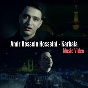 دانلود موزیک ویدیو جدید امیر حسین حسینی به نام کربلا