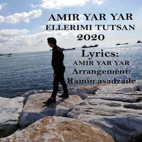 دانلود آهنگ امیر یار یار به نام اللریمی توتسان