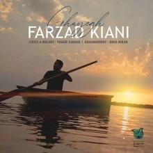 Farzad Kiani