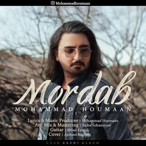 دانلود آهنگ محمد هومان به نام مرداب