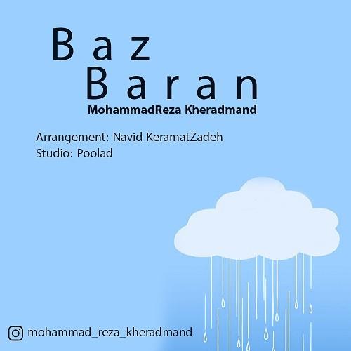 دانلود آهنگ محمدرضا خردمند به نام باز باران