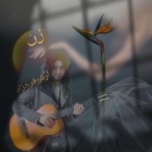 Arash Farokhzad