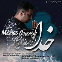Masoud Golbashi