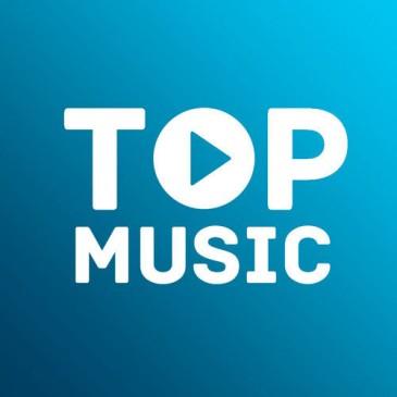 دانلود مجموعه برتر آهنگ های مهر ماه ۹۹