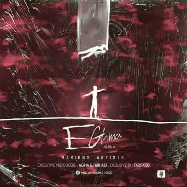 دانلود آلبوم جدید گروهی بنام اغما