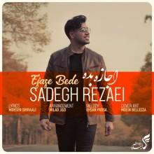 Sadegh Rezaei
