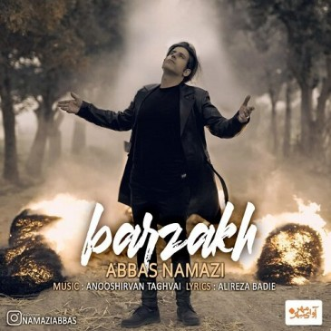 دانلود آهنگ جدید عباس نمازی به نام برزخ