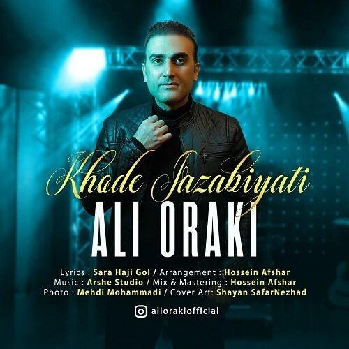 دانلود آهنگ جدید علی اورکی به نام خود جذابیتی