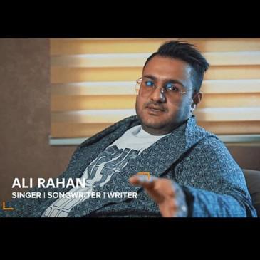 دانلود مصاحبه ویژه با خواننده علی رهان