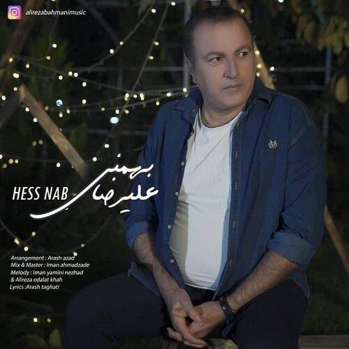 دانلود آهنگ جدید علیرضا بهمنی به نام حس ناب