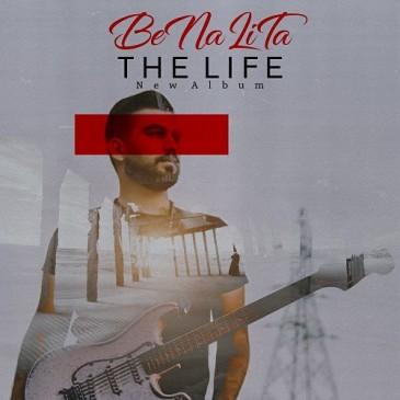 دانلود آلبوم بیکلام بنالیتا به نام زندگی