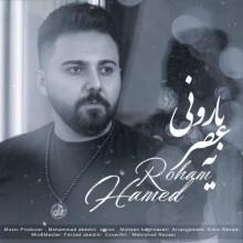 Hamed Roham