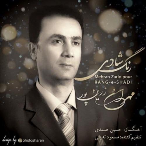دانلود آهنگ مهران زرین پور به نام رنگ شادی