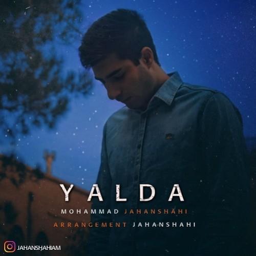 دانلود آهنگ جدید محمد جهانشاهی به نام یلدا