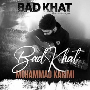 دانلود آهنگ جدید محمد کریمی به نام بد خط