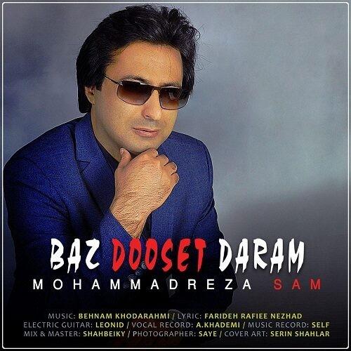 دانلود آهنگ جدید محمدرضا سام به نام باز دوست دارم