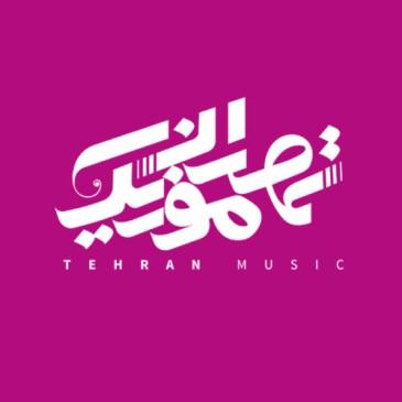 آدرس جدید تهران موزیک