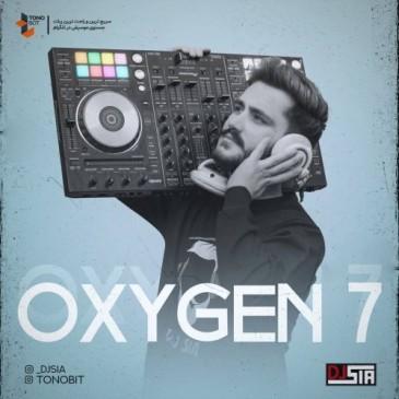 دانلود پادکست دی جی سیا به نام اکسیژن ۷ (ولنتاین)
