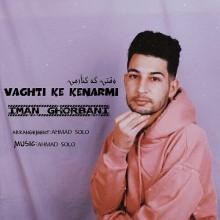 Iman Ghorbani