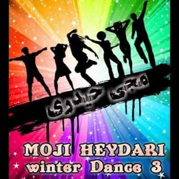 دانلود ریمیکس مجی حیدری به نام Winter Dance 3