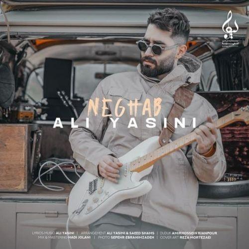 دانلود آهنگ علی یاسینی به نام نقاب