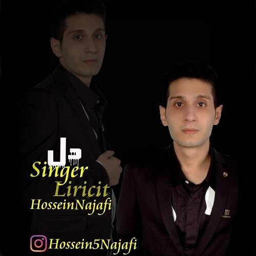 دانلود آلبوم جدید حسین نجفی به نام دل