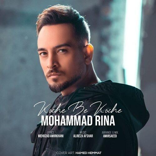 دانلود آهنگ جدید محمد رینا به نام کوچه به کوچه