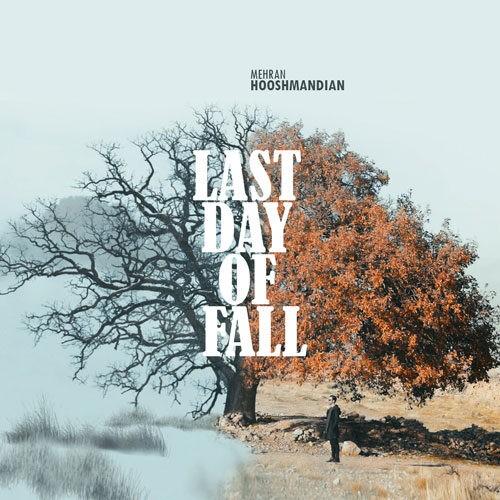 دانلود آهنگ مهران هوشمندیان به نام آخرین روز پاییز
