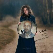Arash Farokhzad Nabati