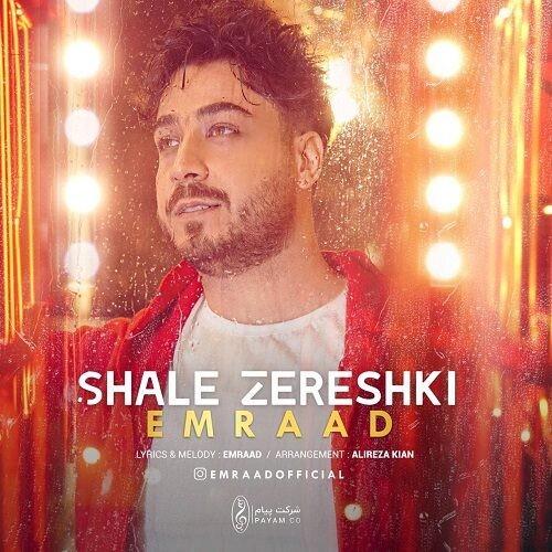 دانلود آهنگ امراد به نام شال زرشکی
