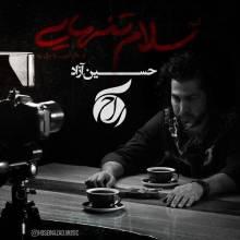 دانلود آلبوم حسین آزاد به نام سلام تنهایی