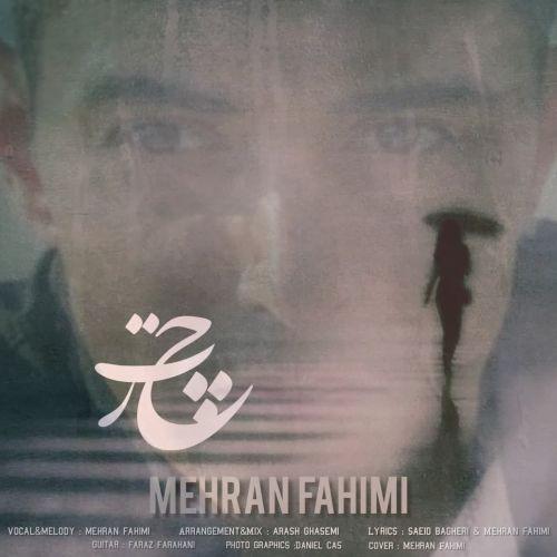 دانلود آهنگ مهران فهیمی به نام چتر ترانه