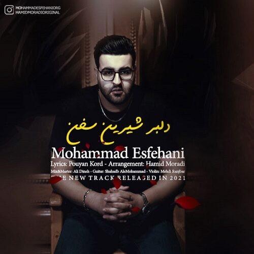 دانلود آهنگ جدید محمد اصفهانی به نام دلبر شیرین سخن