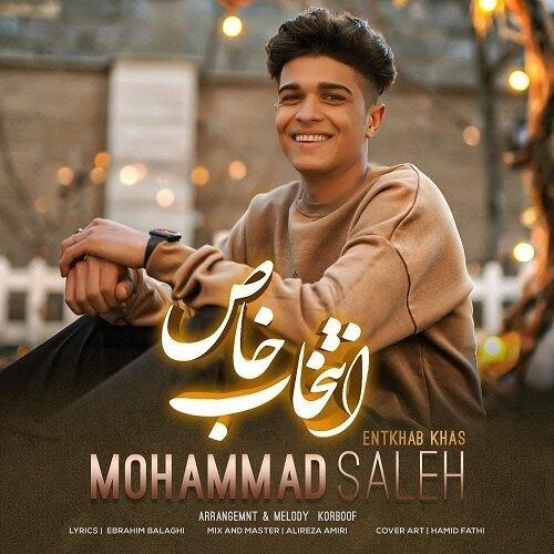 دانلود آهنگ محمد صالح به نام انتخاب خاص
