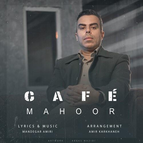 دانلود آهنگ ماهور به نام کافه
