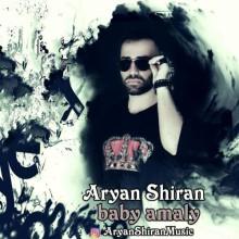 Aryan Shiran