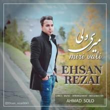 Ehsan Rezai