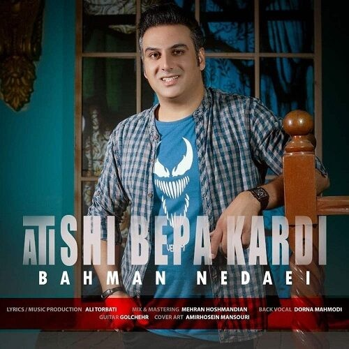 دانلود آهنگ بهمن ندایی به نام آتیشی به پا کردی