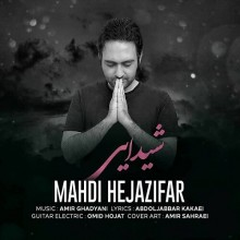 Mahdi Hejazifar