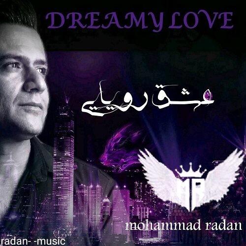 دانلود آهنگ محمد رادان به نام عشق رویایی