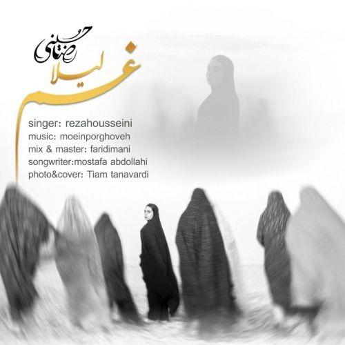 دانلود آهنگ رضا حسینی به نام غم لیلا