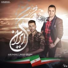 Amir parvaz & Bashir Ebrahimi