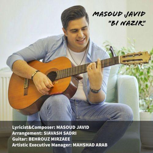 دانلود آهنگ مسعود جاوید به نام بی نظیر